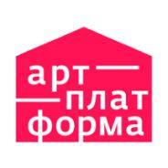 """Коллектив """"Ритм"""". Вечер современной хореографии """"Баланс в..."""""""