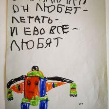Клим Гаврилкин