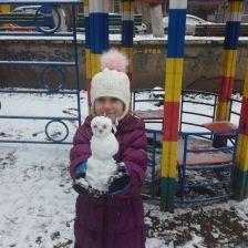 Борисова Анна Вадимовна
