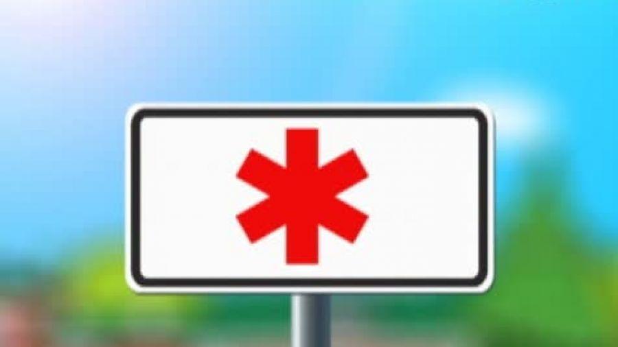 Знак «Субботние, воскресные и праздничные дни»