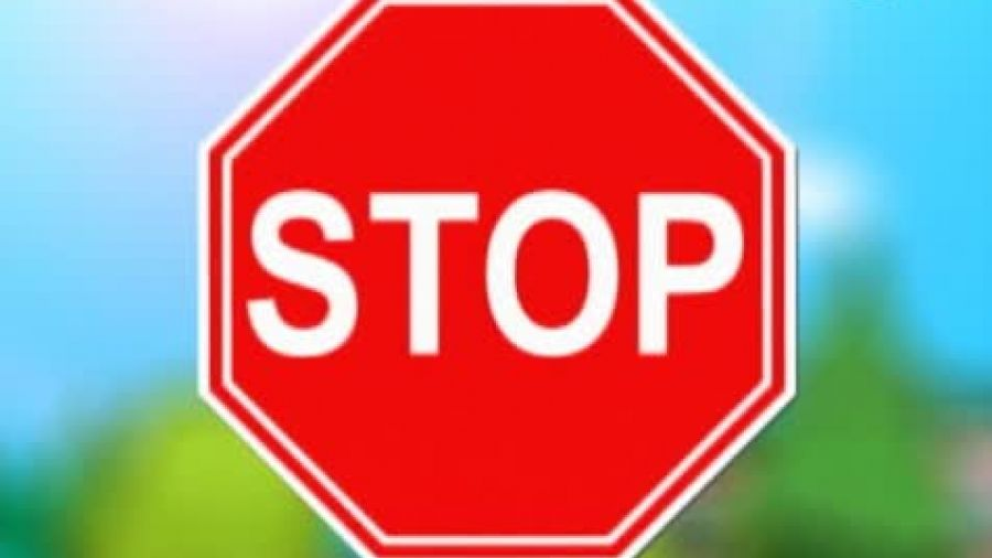 Знак «Движение без остановки запрещено»