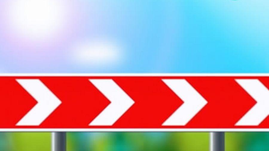 Знак «Направление поворота»
