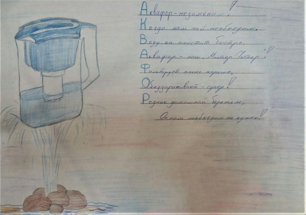 Katya_1234_97