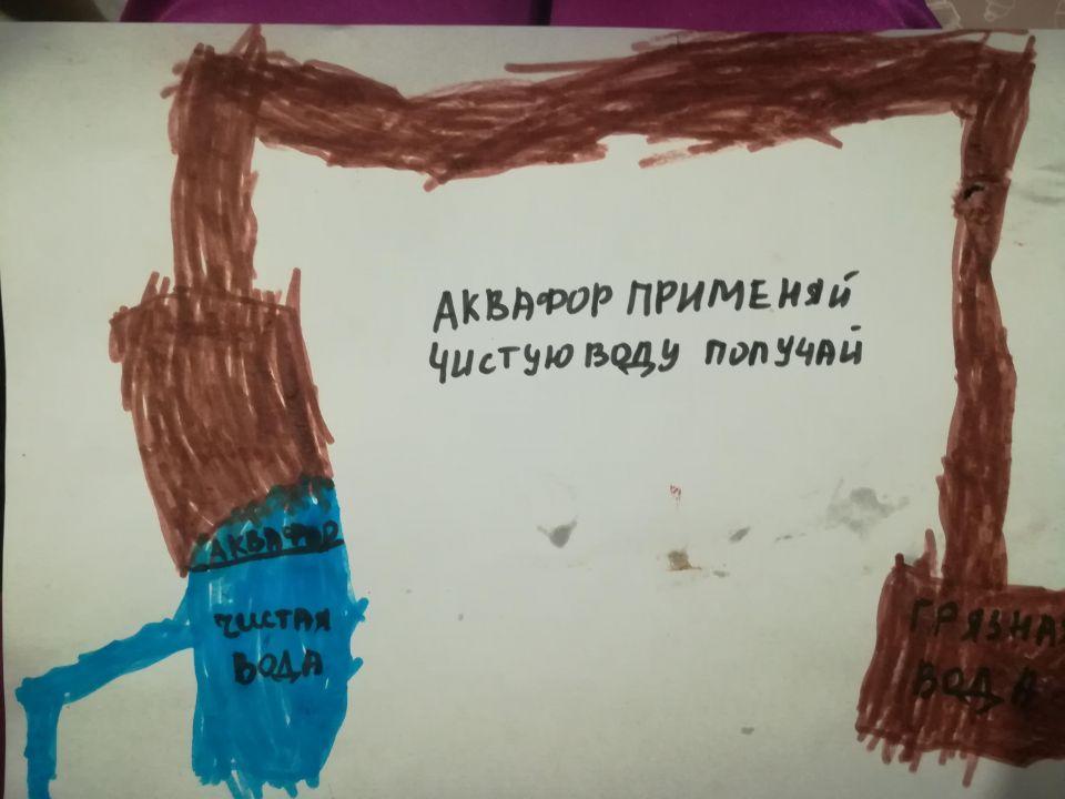 НатальяКирилл106