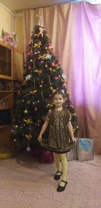 Амалия Анаровна Гонекер