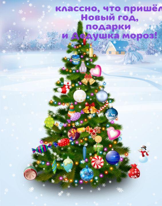 Елизавета Денисовна Титаренко