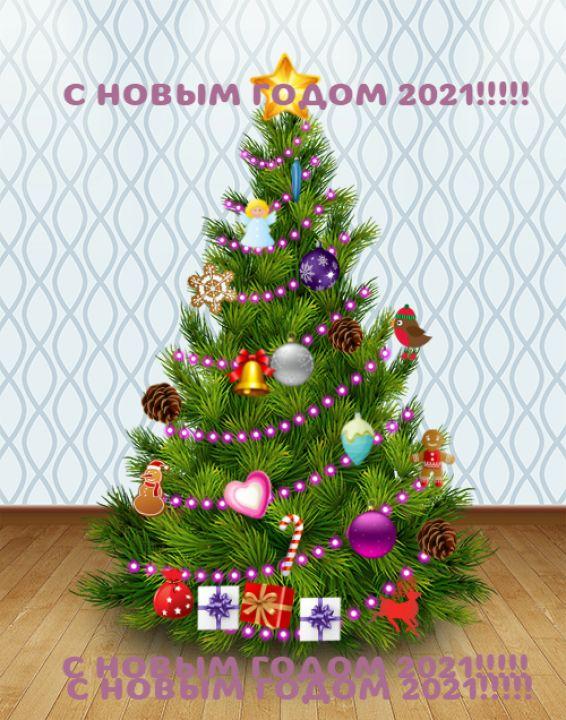 Арина Ардатова
