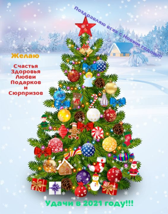 Мария Евгеньевна Курносова