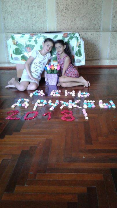 Лина и Камила Гетежева и Цагова