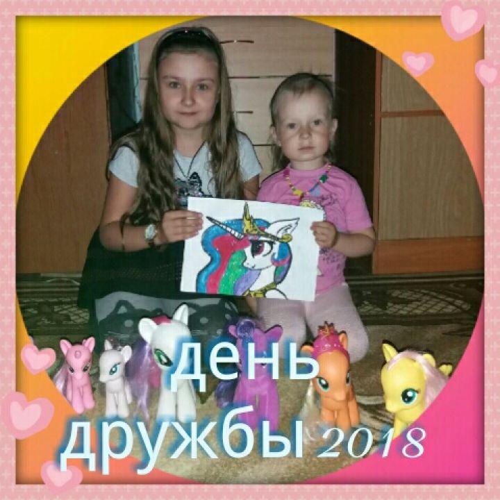 Лиза Дмитриевна Шекова