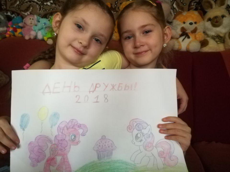 Анжелика Львовна Гончарова