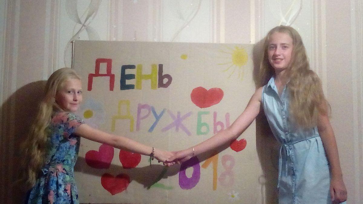 Светлана Дмитриевна Карпова