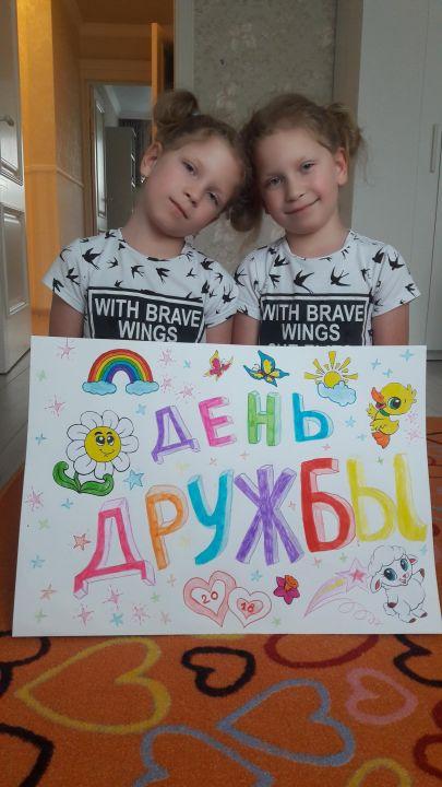Любовь и Надежда Сергеевна Шашкова