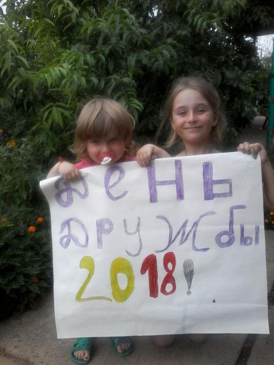 Tamara Мерабовна Kopylova