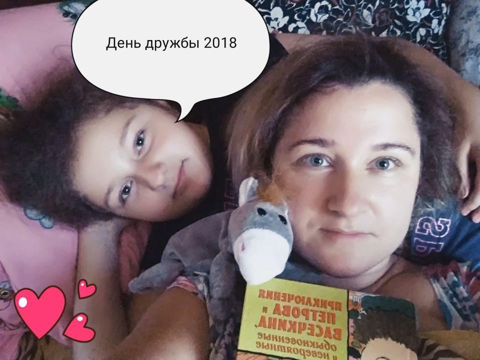 Анна Андреевна Райкова