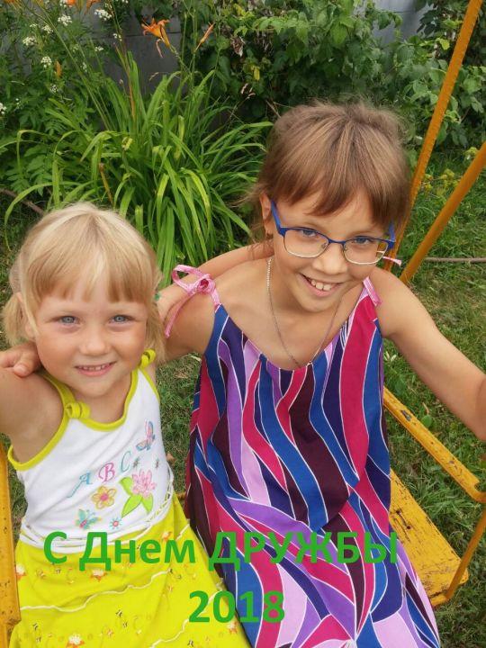 Вероника Владимировна Леньшина