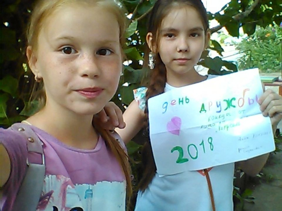 Рената Алексеевна Садриева