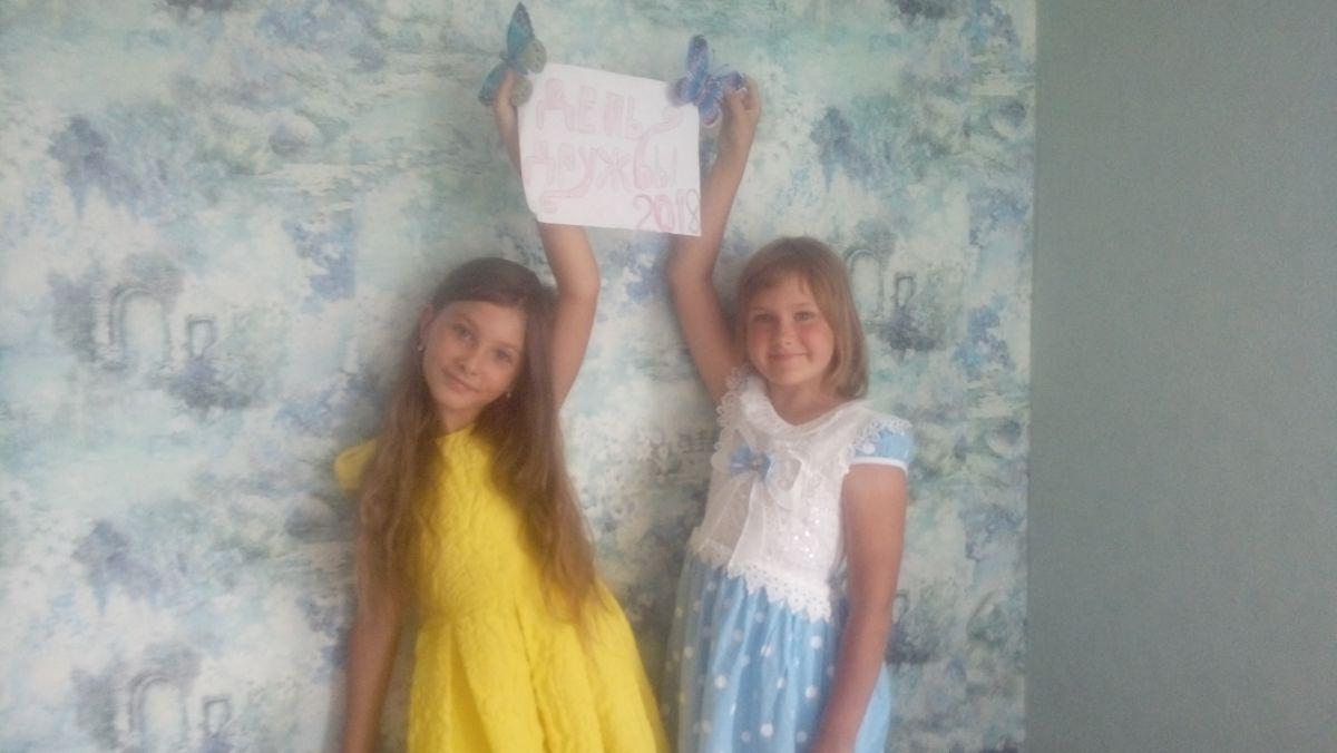 Светлана )