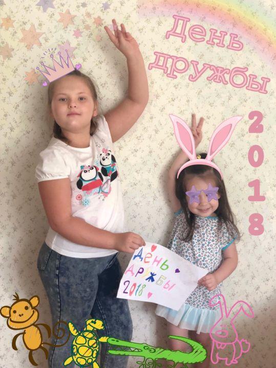 Алиса Витальевна Руденко