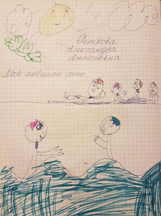 Александра Антоновна Петрова