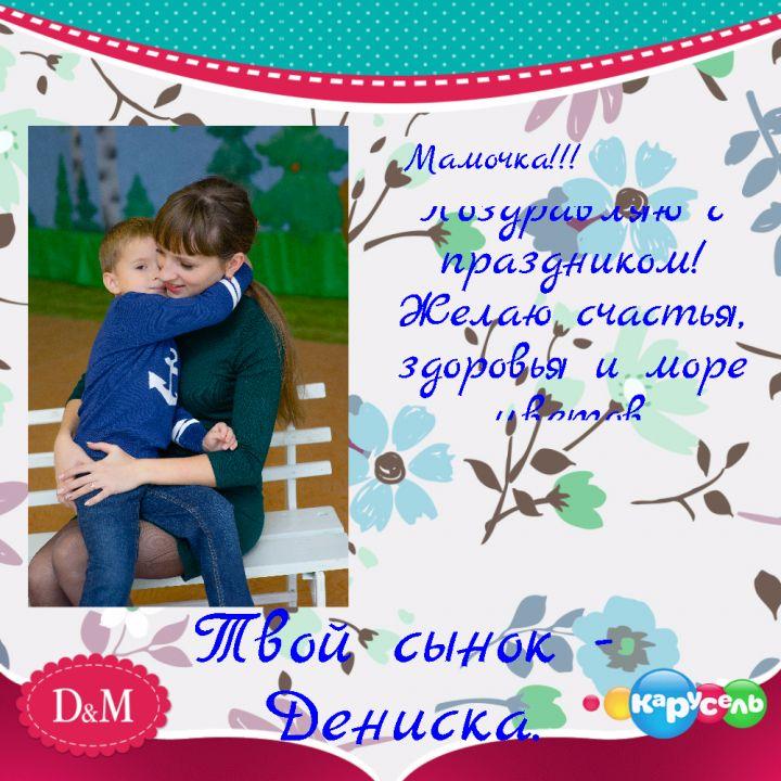 Еремин Денис Николаевич