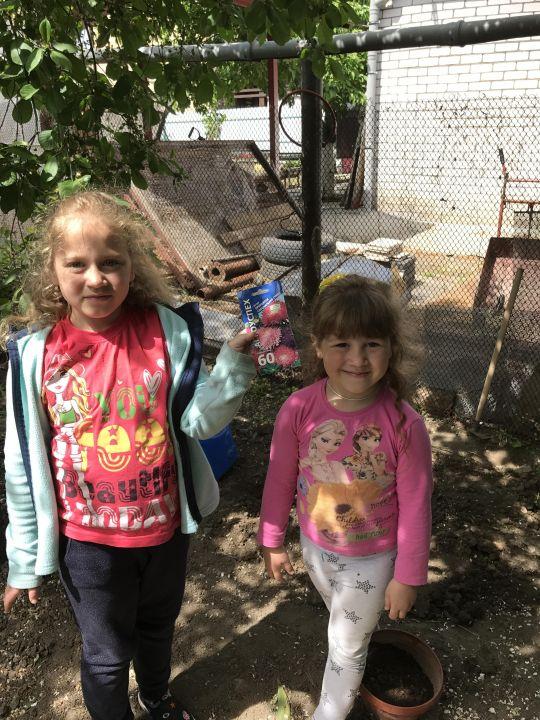 Цыглакова Ульяна и Виктория