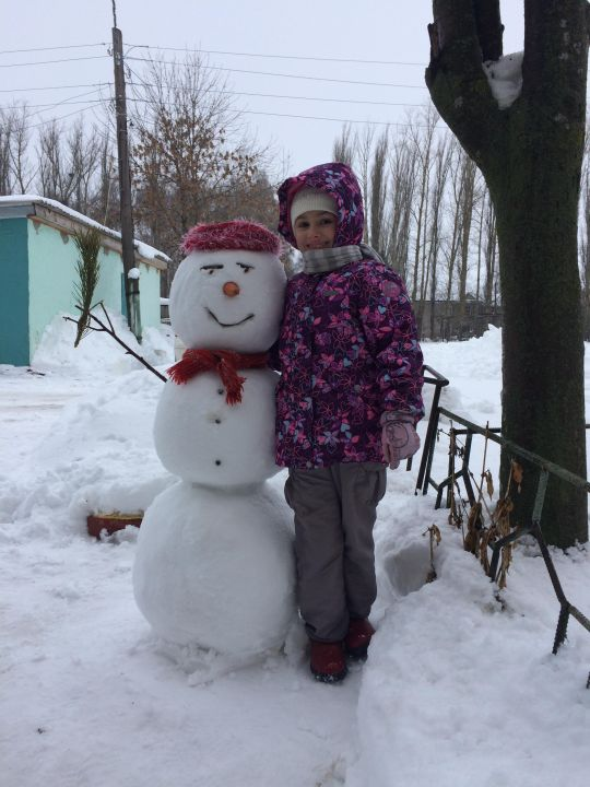 Лебедева Альбина Анатольевна