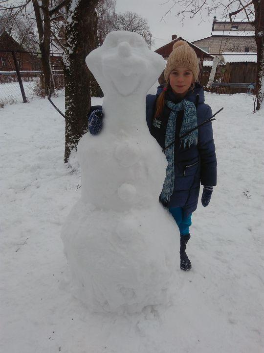 Евгения Носкова