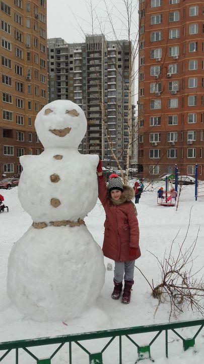 Артемьева Екатерина Константиновна