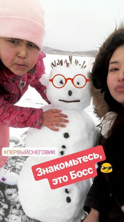 Зарипова Аделина Ильдаровна