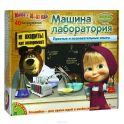 """Научно-познавательный набор Bondibon """"Маша и Медведь. Машина лаборатория"""""""