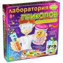 Bondibon Набор для опытов Лаборатория приколов