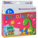 Айрис-пресс Обучающие карточки Динозаврик
