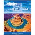 ArtSpace Дневник школьный Изумительные виды для 5-11 классов