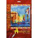 Апплика Бумага акварельная Городской пейзаж 10 листов формат А4