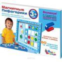 Десятое Королевство Обучающая игра Магнитные Пифагорики