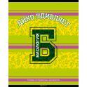 BG Тетрадь Motivator 40 листов в клетку цвет светло-зеленый розовый 20464