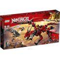 LEGO Ninjago Конструктор Первый страж 70653