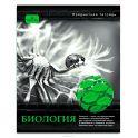 Проф-Пресс Тетрадь Контрасты Биология 48 листов в клетку
