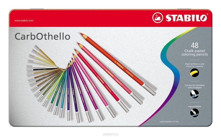 "Набор цветных карандашей ""Stabilo CarbOthello"", 48 цветов"