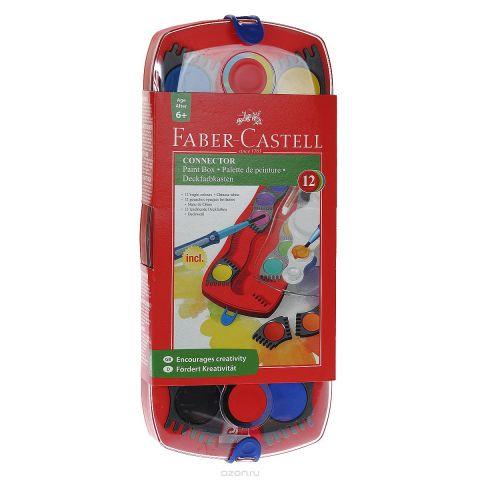 """Акварельные краски Faber-Castell """"Connector"""", 12 шт"""