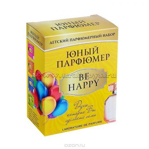 """Набор для создания духов """"Юный парфюмер. Be Happy"""""""