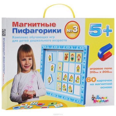 Десятое королевство Обучающие карточки Магнитные пифагорики №3