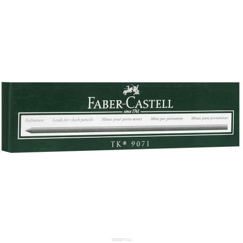 """Графитные грифели """"Faber-Castell"""", 10 шт"""