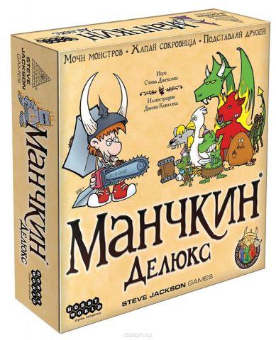 Hobby World Настольная игра  Манчкин Делюкс