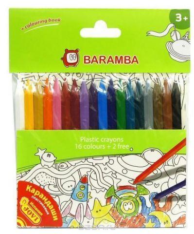 Набор пластиковых карандашей в блистере 18 шт +внутренний вкладыш-раскраска