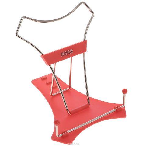 Brunnen Подставка для учебников, цвет: красный