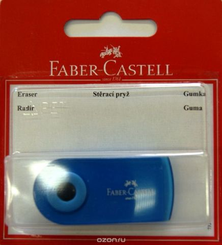 Faber-Castell Ластик Sleeve цвет синий 263396