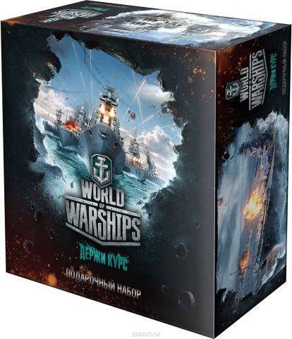 Hobby World Подарочный набор World of Warships