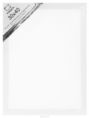 Малевичъ Холст на подрамнике 30 см x 40 см 280 г/м2